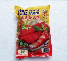 หมูแดง Vegetarian  BBQ Meat