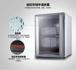ตู้อบผ้าร้อน ฆ่าเชื้อด้วย UV รุ่น TPM - 60A