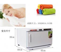ตู้อบผ้าร้อน + ฆ่าเชื้อด้วย UV (Towel Sterilizer) รุ่น tpm - 25