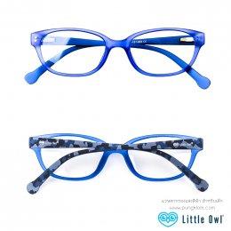 แว่นตากรองแสงสีฟ้าสำหรับเด็ก Little Owl