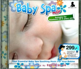 CD เพลงเด็ก Baby Spa Music