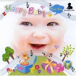 CD เพลงเด็ก Happy Baby Music Box