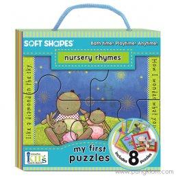 Soft Shapes - Nursery Rhymes