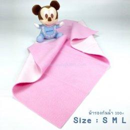 เคนชิน วันเดอร์ดราย ผ้ารองกันน้ำ ปูรองซับปัสสาวะได้ 100% - Pink