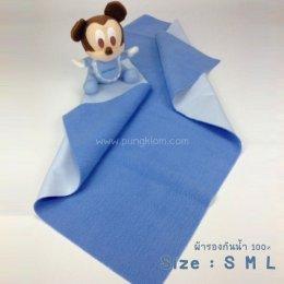 เคนชิน วันเดอร์ดราย ผ้ารองกันน้ำ ปูรองซับปัสสาวะได้ 100% - Blue Sky
