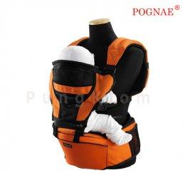 เป้อุ้มเด็กแบบที่นั่งคาดเอว Pognae รุ่น Hipseat 3 in 1 สีส้ม