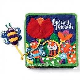 Manhattan Toy - Buzzing Through Book หนังสือผ้าสำหรับเด็ก