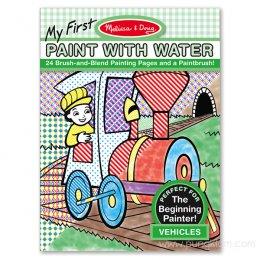 My First Paint With Water Vehicles - สมุดชุดระบายสีด้วยน้ำ