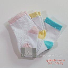 ถุงเท้าเด็กอ่อน 0-6 เดือน (แพค 3 คู่)