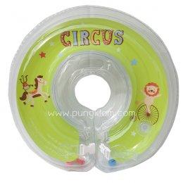 ห่วงยางคอ Circus สำหรับเด็กเล็ก