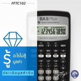 FFTC 102