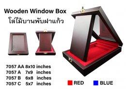 โล่ไม้ Wooden Window box 7057