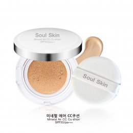 Mineral Air CC Cushion SPF50/pa+++