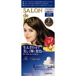 DARIYA SALON DE PRO THE CREAM HAIR COLOR #7