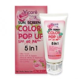 VICARE Sunscreen Color Up SPF60 PA+++ 5in1