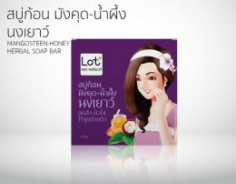 """LOT LORIENT  Mangosteen Honey Herbal Soap bar 40 g."""
