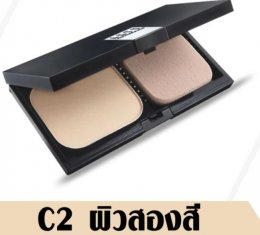ARTY MOISTURE POWDER FOUNDATION SPF20 PA++ #C2