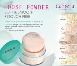 camella loose powder soft and smooth retouch free #6สีเนื้ออมเหลือง