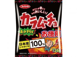 Koikeya Potato chips (hot chili flavour) big bag 126 g.