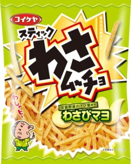 Koikeya Potato Wasabi stick 100 g.