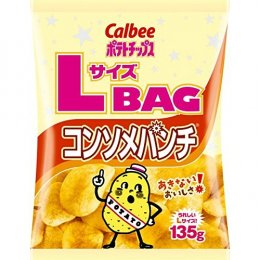 Calbee Potato Chips Consomme Flavour 135 g.