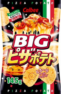 Calbee Potato Pizza Flavour 145 g.