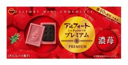 Bourbon Alfort Mini Chocolate Ichigo 59 g.