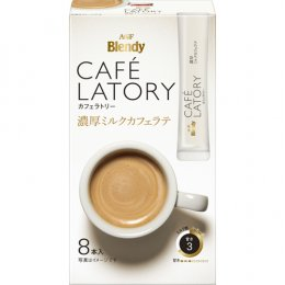 """""""REPLACEMENT MILK CAFE LATE 8 pcs."""""""