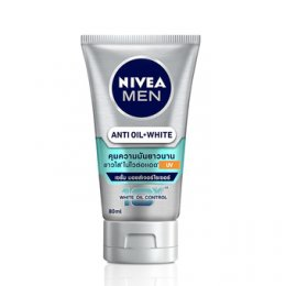 NIVEA MEN WHITE OIL CONTROL SERUM MOISTURISER