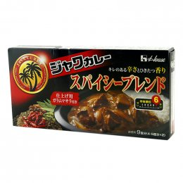 HOUSE JAVA CURRY SPICY BLENDED 9 pcs