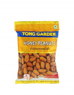 TONG GARDEN HONEY PEANUTS