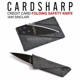 มีดนามบัตร Card Sharp
