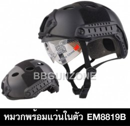 EMERSON FAST Helmet / Protective Goggle
