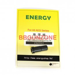 Energy Air Nozzle V2