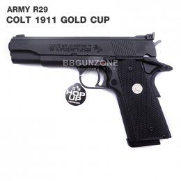 ARMY R29 Gold Cup SET