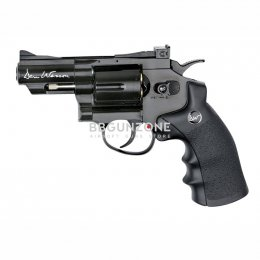 ASG Dan Wesson 2.5 นิ้ว