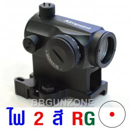 Aimpoint Micro Dot T1