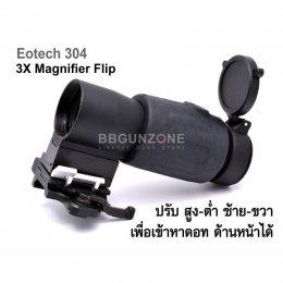 Eotech 304 magnifier dot ซูมหลังดอท 3x30