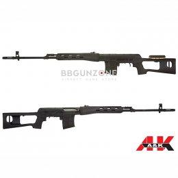 A&K SVD Dragunov