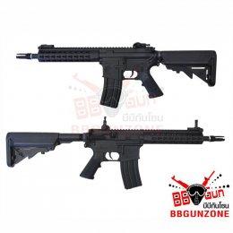 "E&C 312S SR16E3 URX4 8.5"" Gen2"