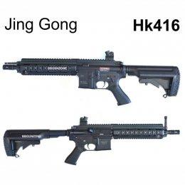 Jing Gong HK416 F6621