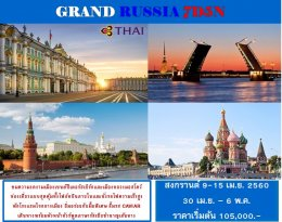 GRAND RUSSIA  BY TG 7D5N