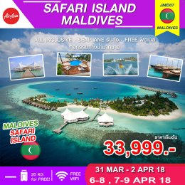 JMD077 : SAFARI ISLAND WATER VILLA 3วัน 2คืน