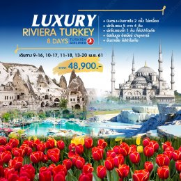 LUXURY RIVIERA TURKEY 8วัน
