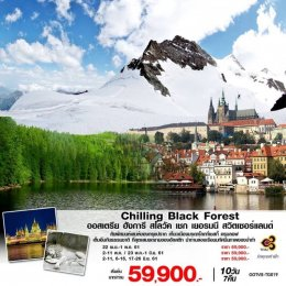 Chilling Black Forest