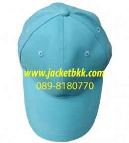 หมวกแก๊ปผ้าพีชสีฟ้า เจาะรูตาไก่+มีแซนวิชสีขาว ปลายปีกหมวก
