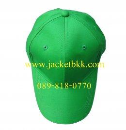 หมวกแก๊ปผ้าคอตตอน/พีช สีเขียว