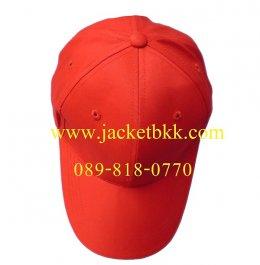 หมวกแก๊ปผ้าพีชสีแดง  เจาะรูตาไก่+มีแซนวิชสีขาว ปลายปีกหมวก