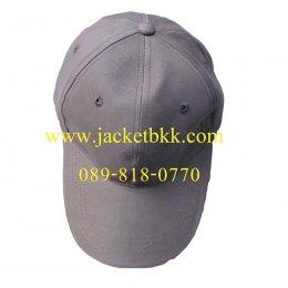 หมวกแก๊ปผ้าคอตตอน/พีช สีเทา
