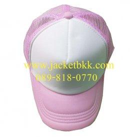 หมวกแก๊ปผ้ามองตากูท์ ชนิดเสริมฟองน้ำด้านหน้า ตัดต่อสีขาว-ชมพู